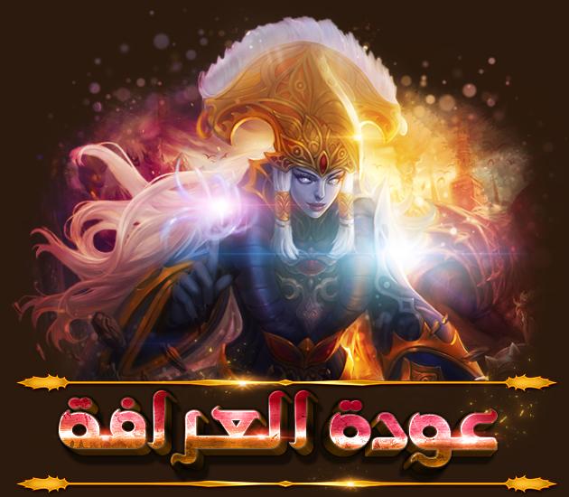 العرافة 2016 download
